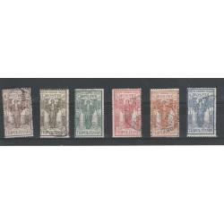 1926 TRIPOLITANIA SERIE ISTITUTO COLONIALE 6 VALORI USATI  MF55424