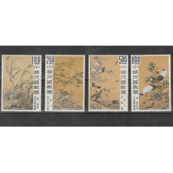 1969 REP OF CHINA TAIWAN FORMOSE QUADRI DI UCCELLI  DIVERSI 4 V MNH  MF53753