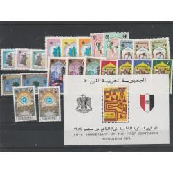 1974 LIBIA LIBYA ANNATA COMPLETA 22 VALORI - 1 BF NUOVI MNH MF55463