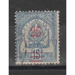 TUNISIA TUNISIE 1902 STEMMA SOPRASTAMPA IN ROSSO   1 VAL USATO  MF55521