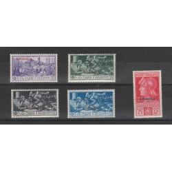 1930 CIRENAICA FERRUCCI 5 VALORI MNH MF55533