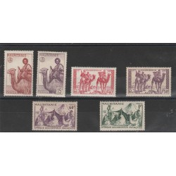 MAURITANIE MAURITANIA 1943-44 VEDUTE INDIGENE 6 V MLH MF55531