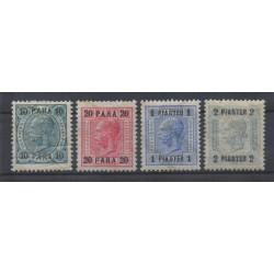 1901 LEVANTE AUSTRIACO EFFIGIE SOPRAST. LINEE BRILLANTI 4 V. MLH UNIF 32I / 35I MF53222