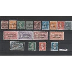 1923 SIRIA SYRIE SERIE  SOPRASTAMPATI 17 V MISTI MF55443