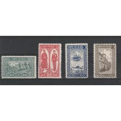 1940 TURCHIA TURKIYE SERVIZIO POSTALE 4 VAL MNH MF55043
