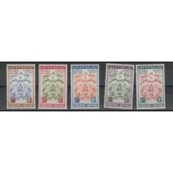 1956  ETIOPIA COSTITUZIONE  5  VAL  MF50467
