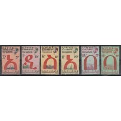 1957  ETIOPIA  ADDIS - ABEBA  6 VAL MLH  MF50469