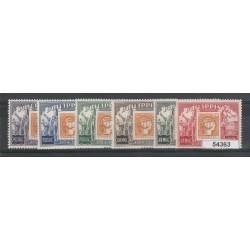 1954 PHILIPPINES 1 FRANCOBOLLO  MF54363