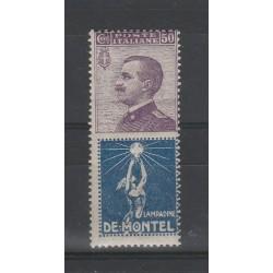 1924 REGNO PUBBLICITARI CENT 50 DE MONTEL 1 VAL NUOVO MNH MF52002