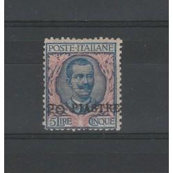 1908 LEVANTE COSTANTINOPOLI  20 PIASTRE SU 5 LIRE SOPRAST. MLH SASS N. 7 DIENA  MF55065