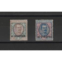 1908 LEVANTE COSTANTINOPOLI  4 P SU 1 L 5 P SU 5 L SOPRAST. II TIPO MLH  SASS 13/14 SORANI MF55064