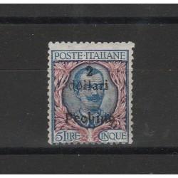 1917-18 CINA PECHINO UFFICI POSTALI ESTERO 2 CENT QUARTINA SASS N 9 MNH MF14310