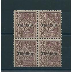 1917-18 CINA TIENTSIN...