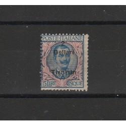 1919/21 CINA TIENTSIN UFF. POST. ESTERO 2 D. SU 5 LIRE N 25 MNH CAFFAZ RAY MF4472