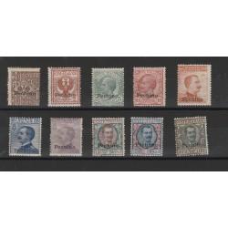 1917-18 CINA  PECHINO  SERIE N 6 SASS N 4/13  MLH MF55140