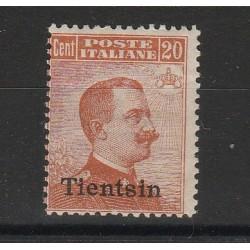 1918 CINA  TIENTSIN  20 C MICHETTI SOPRASTAMPATO SASS N 14  MNH MF55193