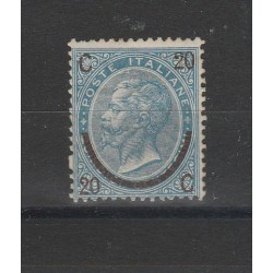 1865 REGNO EFFIGE VITT EMANUELE II FERRO DI CAVALLO II TIPO SORANI - RAY  MF55190