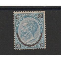 1865 REGNO EFFIGE VITT EMANUELE II FERRO DI CAVALLO I TIPO MLH DIENA MF55185