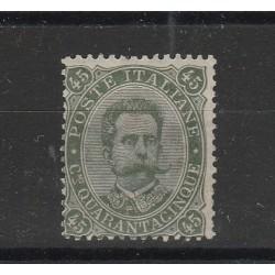 1889 REGNO UMBERTO 40 CENTESIMI BRUNO 1 VALORE MNH MF12045