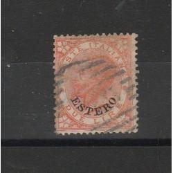 1874 LEVANTE EMISSIONI GENERALI ESTERO 2 LIRE USATO CILIO MF55144