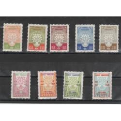 PARAGUAY 1960 RIFUGIATO  9  VAL MNH  MF55579