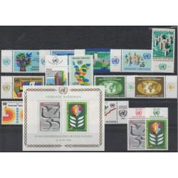 1979/80 ONU O.N.U. VIENNA  ANNATE COMPLETE 15 VAL + BF CON APPENDICE MNH MF54580