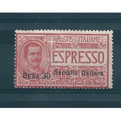 1923 SOMALIA ESPRESSO 1 VAL...