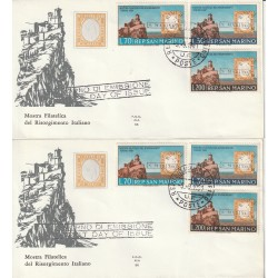 1961 FDC ALA SAN MARINO MOSTRA FILATEL. RISORGIMENTO MF81769