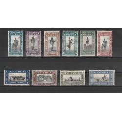 1930 ERITREA SERIE SOGGETTI AFRICANI 10 VALORI NUOVI MNH MF24365