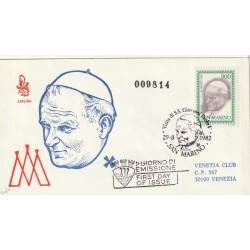 1982 FDC VENETIA 220/SM SAN MARINO VISITA DI S.S. GIOVANNI PAOLO I MF81885