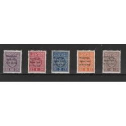 1941 MONTENEGRO SEGNATASSE 5 VAL SASS 1/5  MNH  SORANI MF55680