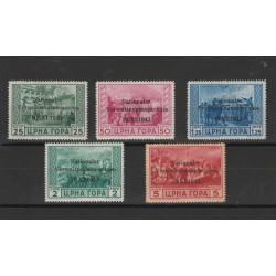 1943 MONTENEGRO SERTO DELLA MONTAGNA 5 VAL  MLH  MF55773