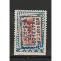 1941 ZANTE MITOLOGICA 10 L. AZZURRO E BRUNO ROSSO  1 VAL MNH SASS 6  MF55821
