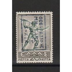 1941 ZANTE MITOLOGICA 20 L. NERO E VERDE 1 VAL MNH SASS 7  MF55774