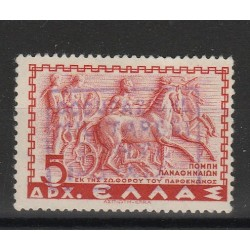 1941 ZANTE MITOLOGICA  5 d ROSSO 1 VAL MLH SASS 12  MF55829