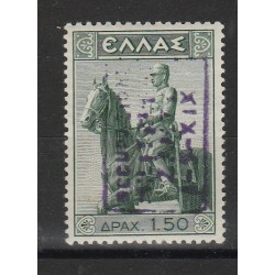 1941 ZANTE  MONUMENTO EQUESTRE  1.50 d  VERDE  1 VAL MLH SASS 18  MF55822
