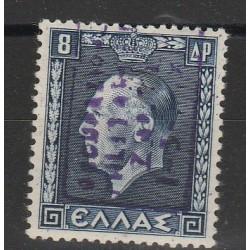 1941 ZANTE  EFFIGIE GIORGIO II  8d  AZZURRO  1 VAL MLH SASS 3   MF55777