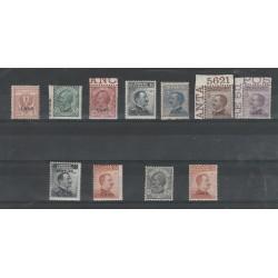 1912-16 ISOLE EGEO CASO  SASSONE N . 1/11 MLH MF55819