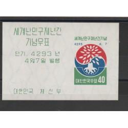 1960 COREA DEL SUD RIFUGIATO   YV BF20 - UN FOGLIETTO  NUOVI MNH MF55810