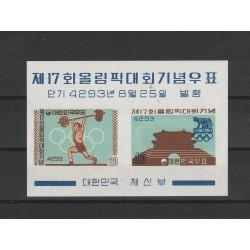 1960 COREA DEL SUD SOUTH KOREA OLIMPIADI DI ROMA  YV BF 28 MNH MF55815