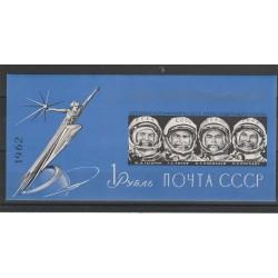 1962  RUSSIA URSS COSMONAUTI SOVIETICI BF 31B MNH 55811