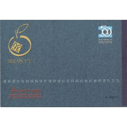 1998 ISRAELE PRESTIGE BOOKLET 50 ANNIVERSARIO INDIPENDENZA LP 1 MF28832