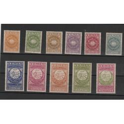 1931 YEMEN 11 VAL MNH YV  7/17 MF55864