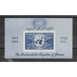 1961 YEMEN  ONU  1 BF  MNH YV BF 1 MF55863