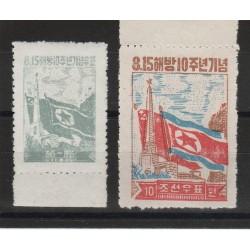 COREA DEL NORD 1955 PARTENZA DEI GIAPPONESI  2 V  MLH MF55851