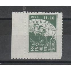 COREA  1952  GIORNATA DELLA  GIOVENTU  1 V  MLH MF55852