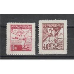 COREA  1953 GIORNATA DELLA DONNA  1 V  MLH MF55846