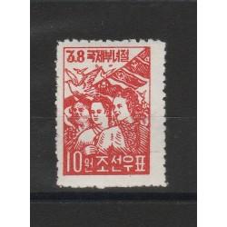 COREA  1954  GIORNATA DELLA  GIOVENTU  1 V  MNH MF55856