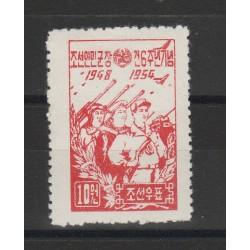 COREA  1954  ARMATA POPOLARE  1 V  MNH MF55855