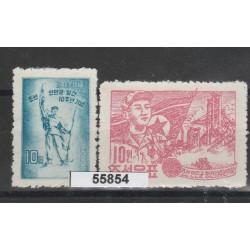 COREA  1958 ARMATA POPOLARE  2 V  MLH MF55854